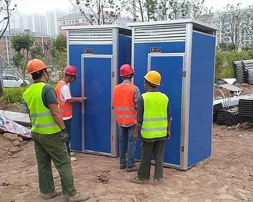 移动厕所安装